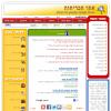 העיצוב החדש בשנת 2006 - עמוד תוכן (סיפור)