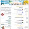 העיצוב החדש בשנת 2011 - עמוד ראשי