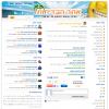 העיצוב החדש בשנת 2011 - עמוד תוכן (בדיחה)